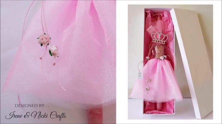Paper Mache Dresses Video