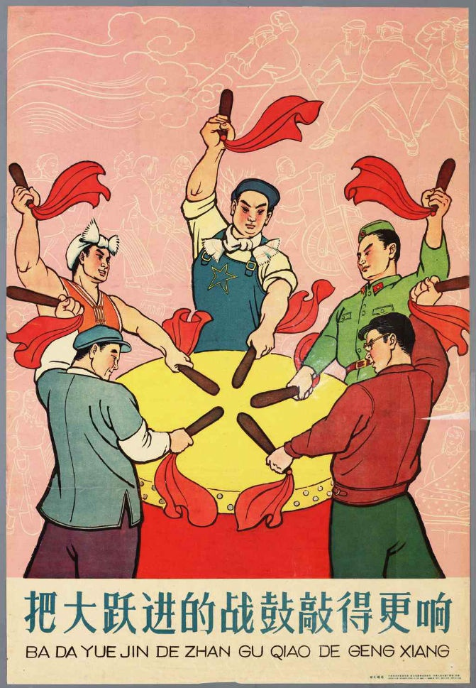 Pin by Steven Holm on communist propaganda Chinese