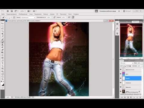 Урок Фотошоп Как добавить разноцветное свечение в Photoshop - YouTube