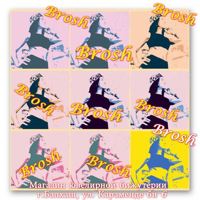 ILOVE_ELITE_BIJOU💎👑💎 Магазин ювелирной бижутерии и модной одежды💍 г. Балхаш,ул. Караменде би 6 📱wsp: +7 701 503 75 28 🎁Доставка в любой регион🎁🚚 💎👑 💍Скидки 👑💎💍 @ilove_elite_bijou #fashion #BIJOU #trends #ELITE #ILOVE_ELITE_BIJOU #мода #украшения #бижутерия #аксессуары #моднаяодежда #бутик #Брошь #Brosh #vogue #boutique #photographe #reklame 🎥👗👓💍 💎👑💎 boutique Brosh @ilove_elite_bijou la vogue Kamilla @surtubaevaaa photographe Georg Haller @georghaller Motion Design…