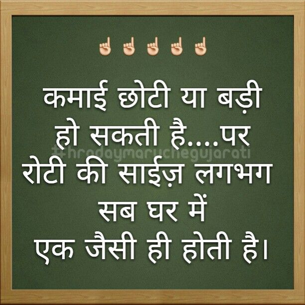 Best Quotes In Hindi But Written In English : 17 Best images about Hindi quotes on Pinterest Quotes quotes, Posts ...