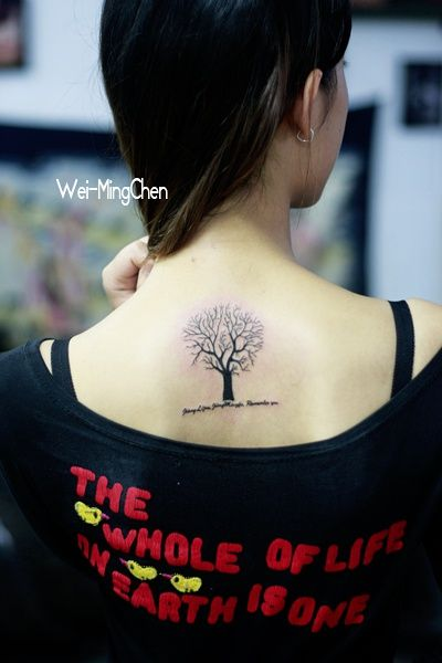 maple #tree #tattoo on the back put your dad's birth date-passing date or his name under to look like the ground since he's been made part of the earth.