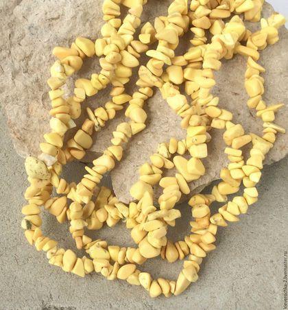 Для украшений ручной работы. Ярмарка Мастеров - ручная работа. Купить Говлит желтый нить 40 см крошка бусины камни для украшений. Handmade.