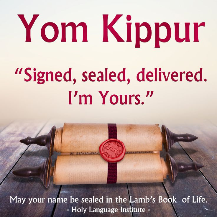 May the song of your heart be pleasing to His ear. #yomkippur