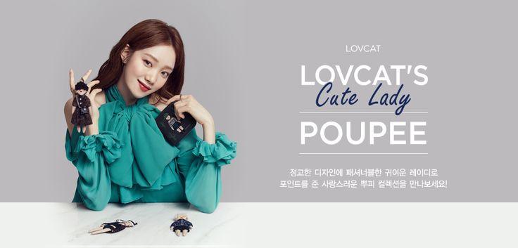 [LOVCAT] Cute Lady 'POUPEE'