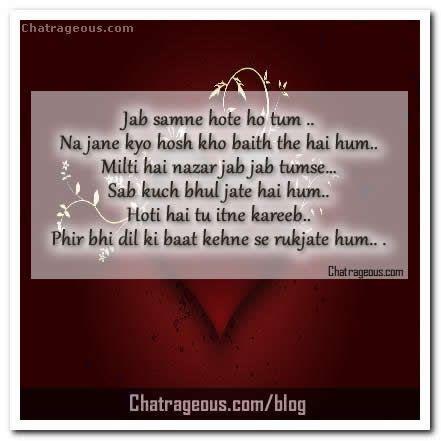 #love #shayari Jab samne hote ho tum shayari…