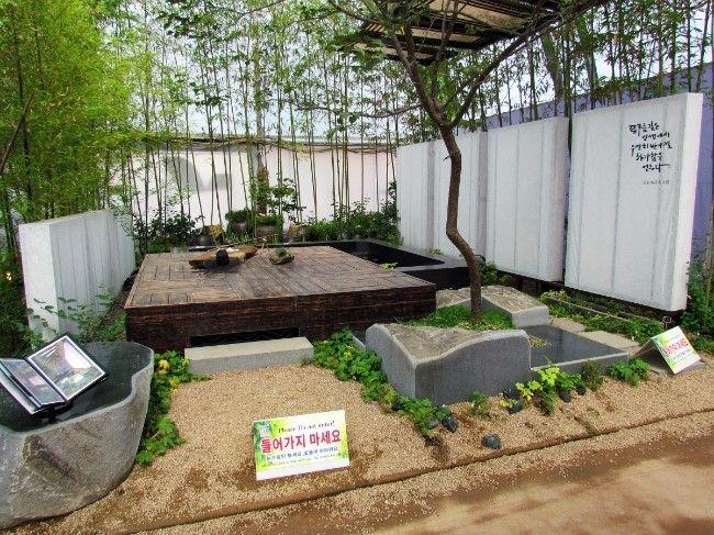 가든인 기고 순천만국제정원박람회와 도시정원문화 네이버 블로그 정원 조경 스페인 정원 일본 정원