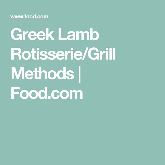 Greek Lamb Rotisserie/Grill Methods | Food.com