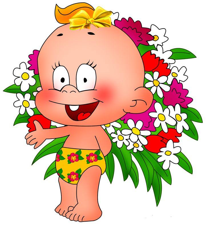 С днем рождения малыш картинки цветы
