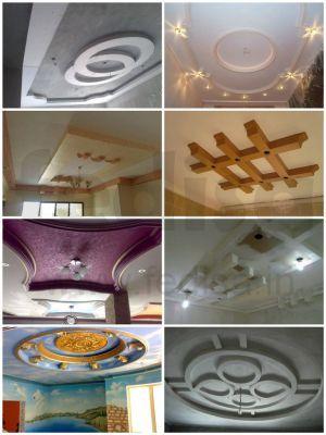 Gypsum Ceiling For Living Room 2018 Royal Decor Ceiling Design