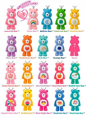Care Bear Cousins Names With Pictures - photo#13