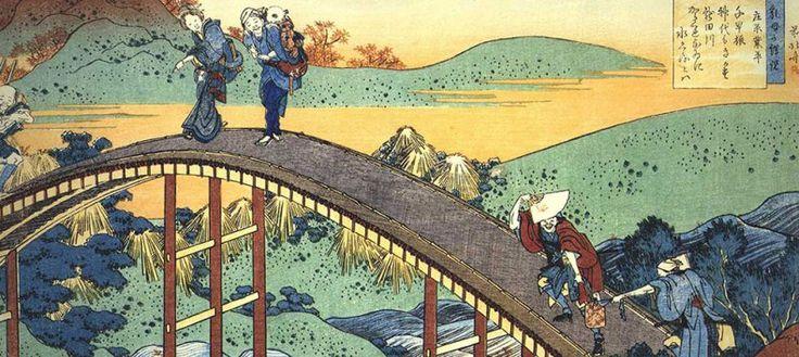 Ariwara no Narihira Ason by Katsushika Hokusai
