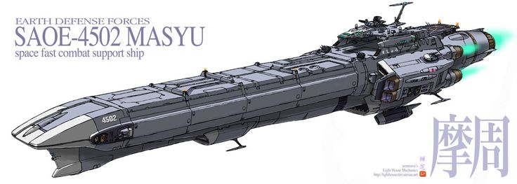 Space fast combat support ship.  Style inspired by Space Battleship Yamato.