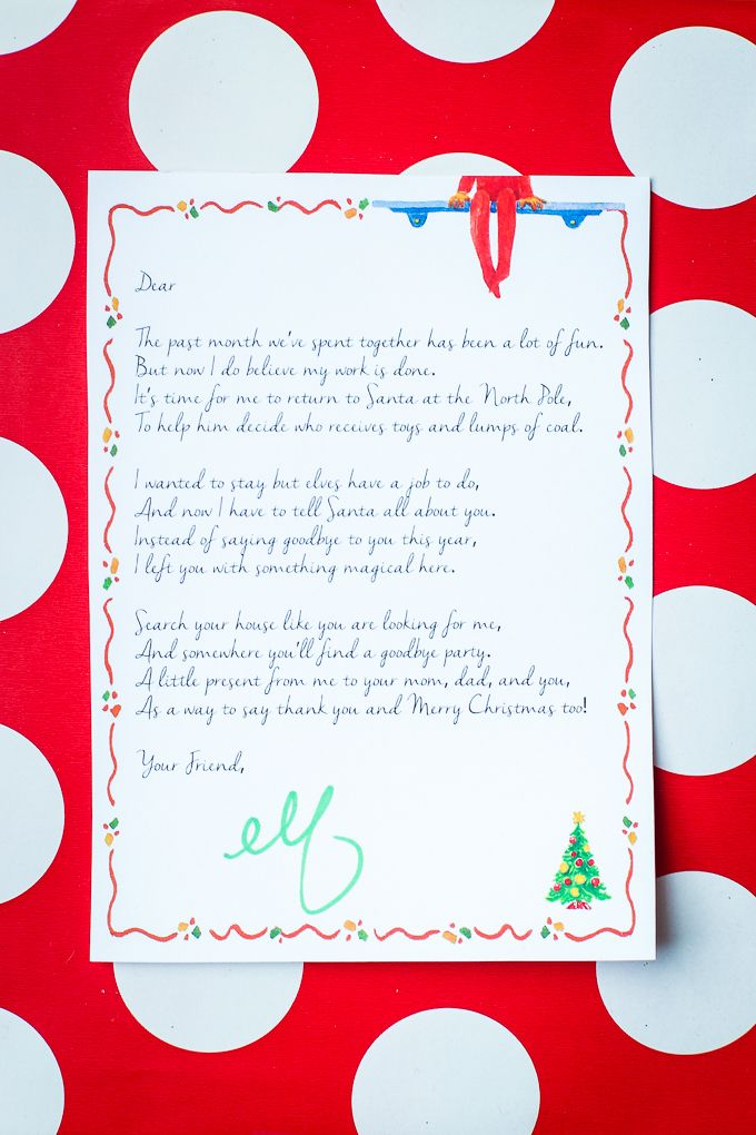 Free printable Elf on the Shelf goodbye letter and invitation to a