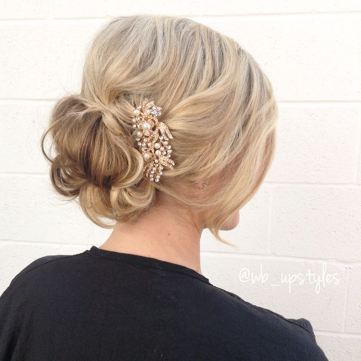 Effortless Bridesmaid Upstyles: Soft Wedding Updo. Low Loose Updo. #wb_upstyles For More