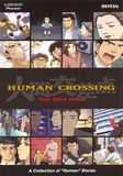 Human Crossing, Vol. 1: The 25th Hour [DVD]