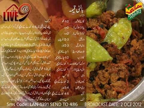 chicken seekh kabab recipe by sara riaz by dagi