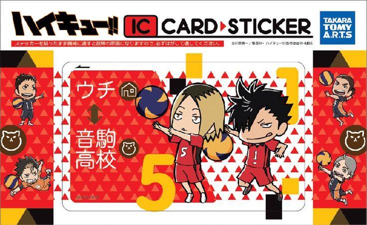 "ƒnƒCƒLƒ...[ !! IC card sticker sound piece   Target Gender: unisex From 6 years of age: Age (C) haruichi furudate / Shueisha, ""Haiky? !!"" Read  more http://shopkids.ca/92n92c92l92-ic-card-sticker-sound-piece/"