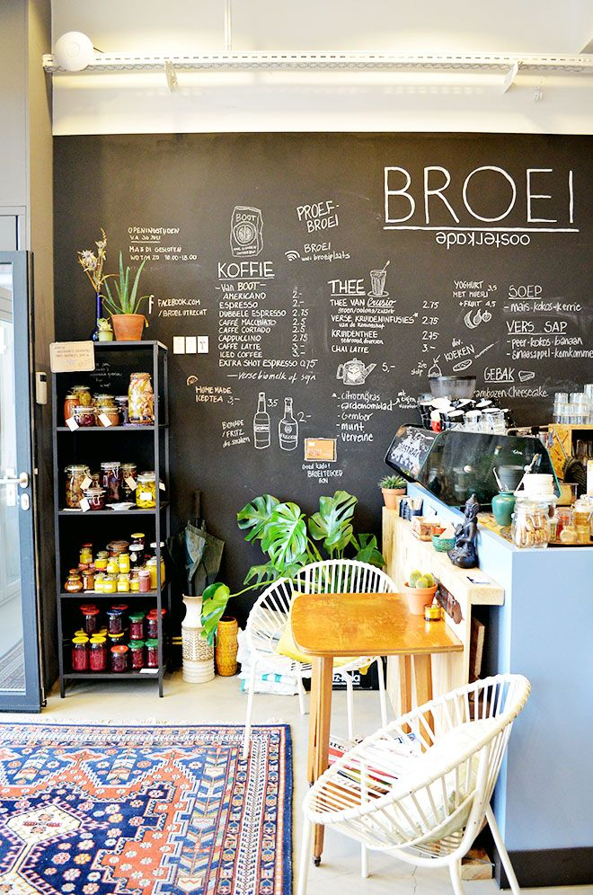 Een van de mooiste plekjes van Utrecht, de Oosterkade bij het Ledig Erf, is een nieuwe hotspot rijker: Broei! Bij Broei kun je terecht voor een heerlijke en verantwoorde lunch, om eventjes te stude...