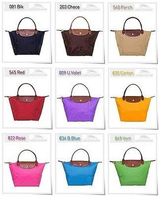 Longchamp Colores