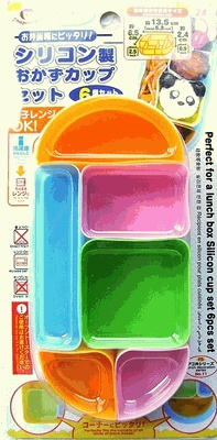 17 best images about bento box bento tools on pinterest. Black Bedroom Furniture Sets. Home Design Ideas