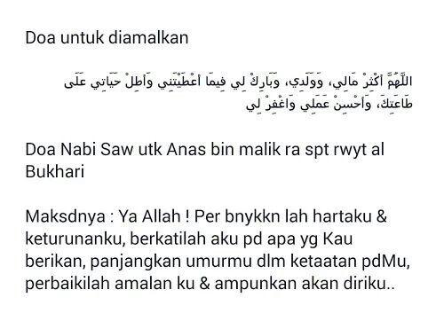 Doa Nabi s.a.w utk Anas bin malik ra.