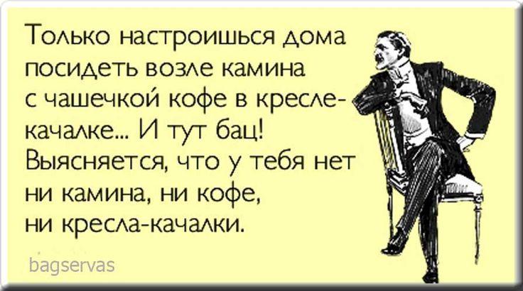Воскресный юмор) #юмор #кофе #воскресенье #выходной