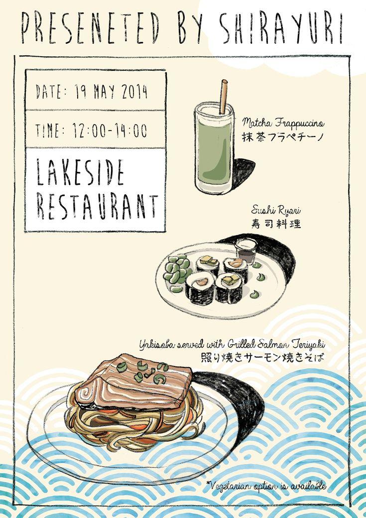Poster design for Japanese food