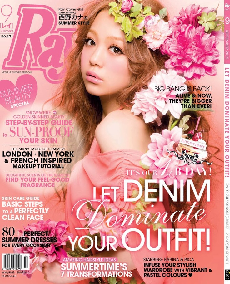 17 Best images about ViVi : Japanese Gals Fashion Magazine ...