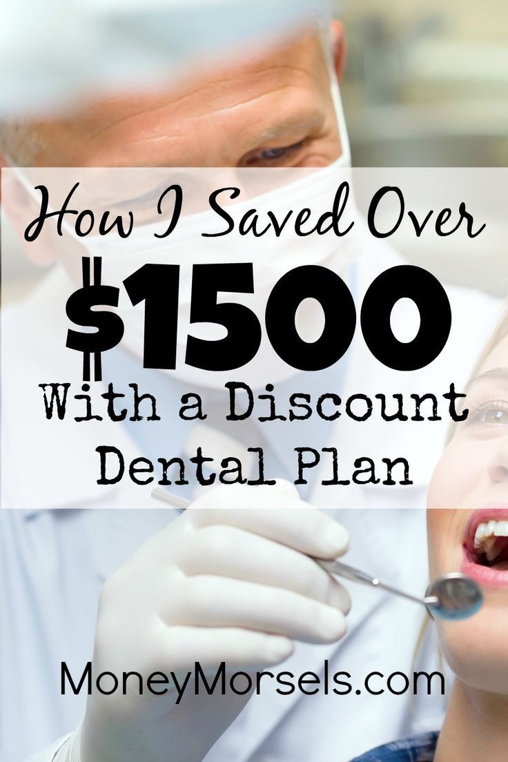 Dental insurance is not usually a great deal. But a discount dental plan can save you a lot of money on dental bills. Read here to find out how!