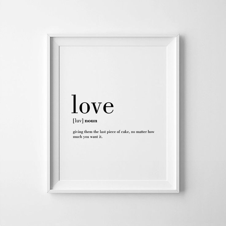 Love Funny Definition Print, Printable Poster, Wall Art, INSTANT DOWNLOAD, Typography Design Black and White by printabold on Etsy https://www.etsy.com/listing/266799857/love-funny-definition-print-printable