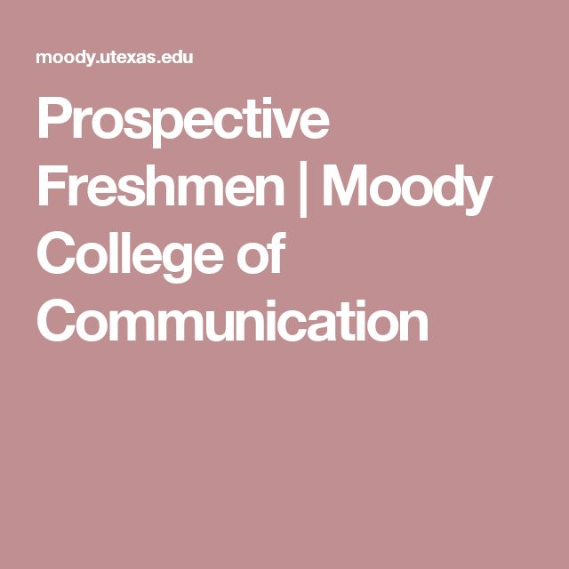 Prospective Freshmen | Moody College of Communication