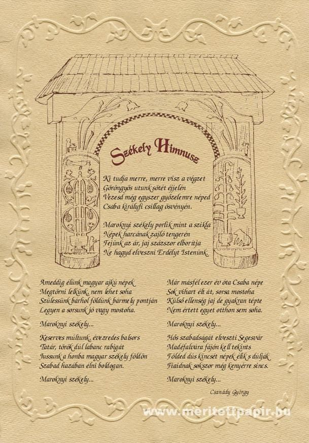 Székely himnusz