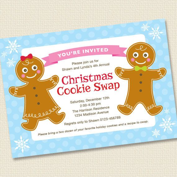 Gingerbread Folk Holiday Cookie Swap Party by paperspice on Etsy, $16.00