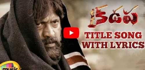 Watch: RGV's KADAPA Title Song with Lyrics   Ram Gopal Varma