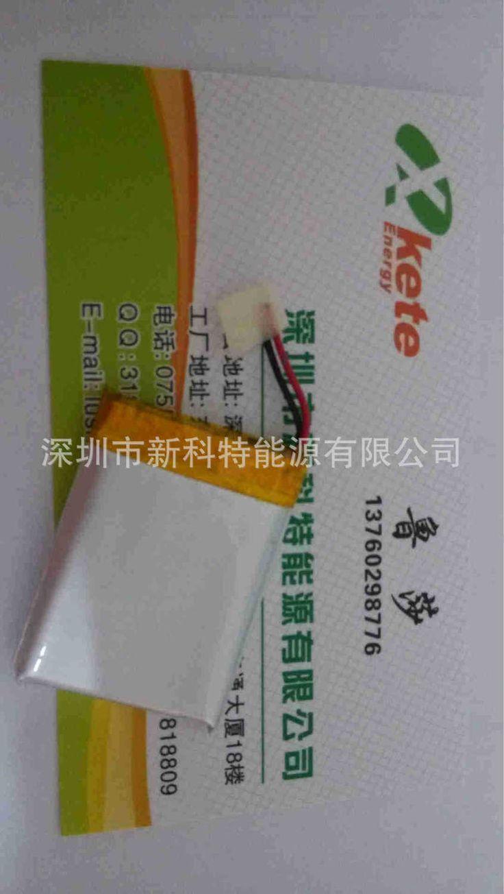 Портативное медицинское оборудование батареи 273450 460 мАч