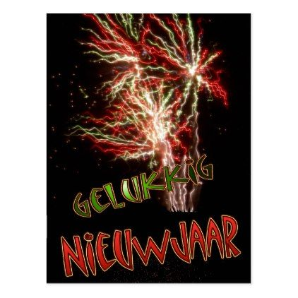Happy new year fire work postcard - New Year's Eve happy new year designs party celebration Saint Sylvester's Day