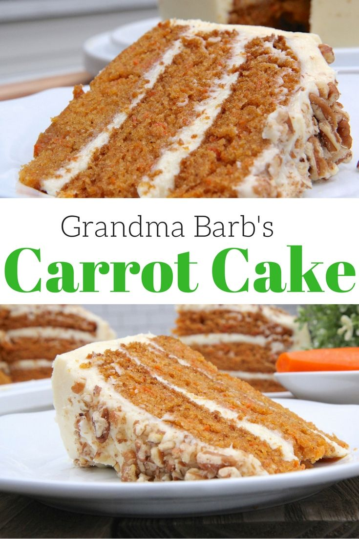 Grandmas Easy Carrot Cake | Divas Can Cook 1 cup vegetable oil  1 cup granulated sugar  ½ cup brown sugar  3 eggs, room temperature  2 teaspoons vanilla extract  2½ cups carrots grated (see note)  2 cups all-purpose flour  2 teaspoon baking soda  ½ teaspoon salt  2 teaspoons cinnamon  ¼ teaspoon nutmeg  ⅛ teaspoon ground clove  1 cup buttermilk
