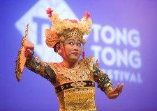Dans uit Bali op de Tong Tong Fair in Den Haag.