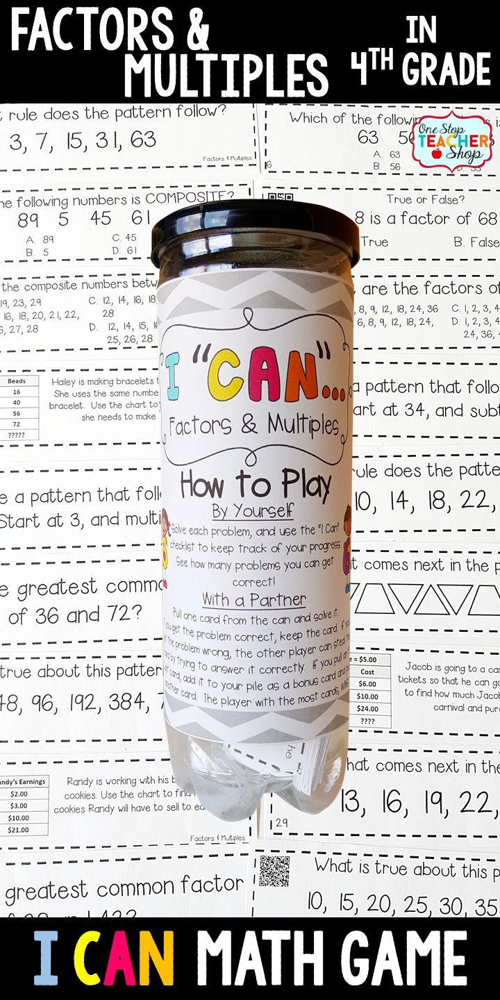 4th grade math game for FACTORS & MULTIPLES. Perfect for math centers, independent practice, whole class review, and progress monitoring. This math game covers ALL Common Core math standards related to factors and multiples in Fourth Grade.