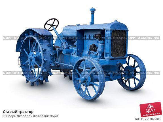 Старый трактор, фото № 2782803, снято 21 апреля 2015 г. (c) Игорь Яковлев / Фотобанк Лори