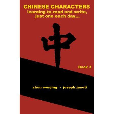 Chinese Characters: Learning to Read and Write, Just One Each Day...: Book 3, Library Edition, English