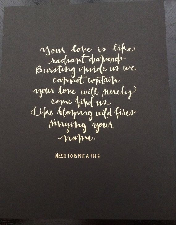 NeedtoBreathe Multiplied by InkandPenShop on Etsy