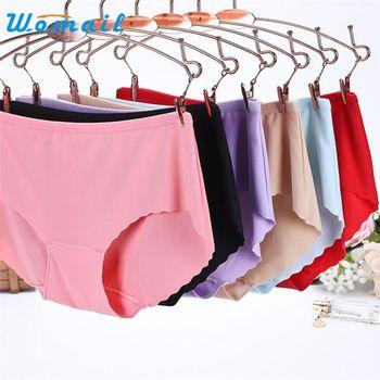 Durable  Women Soft Underpants Seamless Lingerie Briefs Hipster Underwear Panties  Price: 0.99 USD