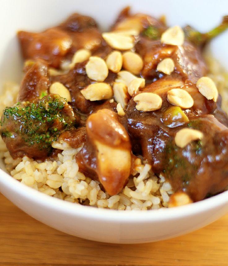 thai peanut chicken rice bowl chicken rice bowls thai rice thai peanut ...