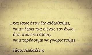 Images about #καρχια tag on instagram
