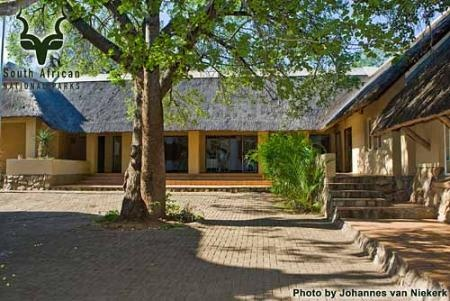 KNP - Skukuza - Enviro Edu Center