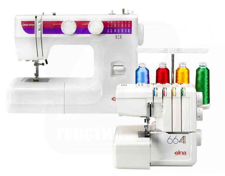 Подарочный набор Elna Старт - швейная машина Elna 1001 и оверлок Elna 664. #текстильторг #рукоделие #шитьё #кройка #выкройка #шить #сшить #подарочный набор #швейнаямашина #оверлок