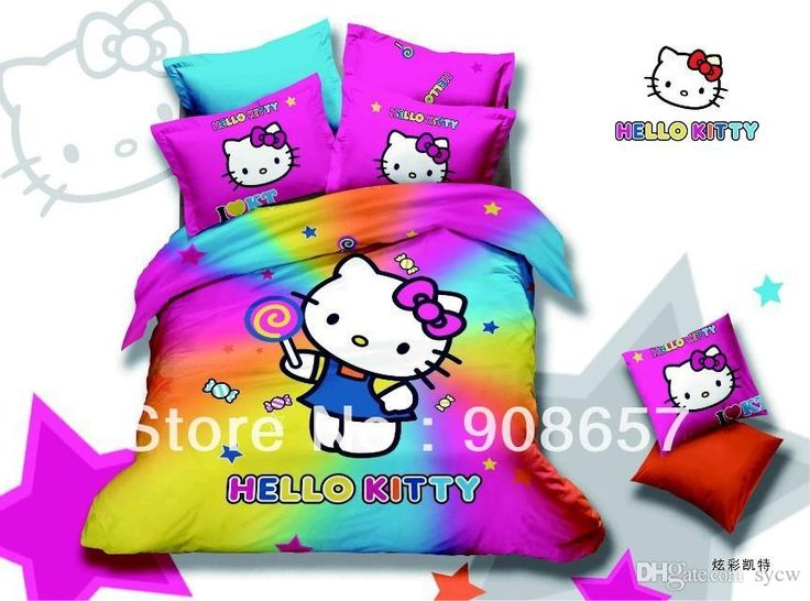 2016 New Magenta Yellow Aqua Omber Hello Kitty Character Girls Bedding Cotton Bed Clothes Comforter Queen Full Quilt Duvet Covers Set From Sycw, $81.8 | Dhgate.Com