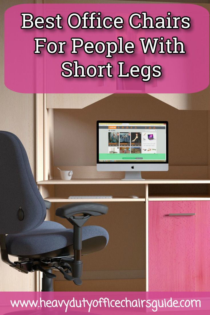 Best Office Chairs For Short People In 2019 Best Ergonomic